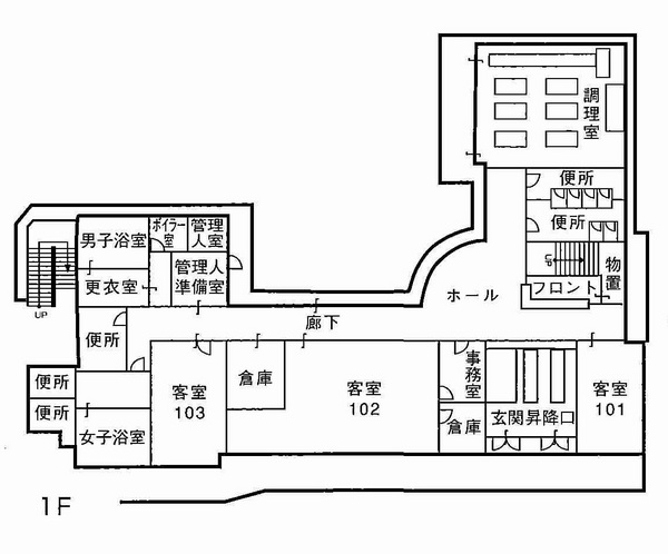 宿泊棟1階