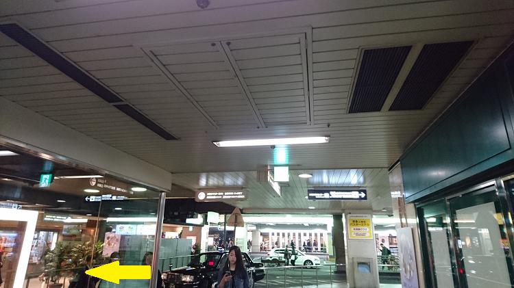 高速バス10.pngのサムネイル画像