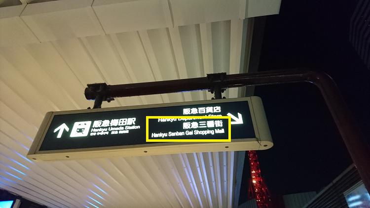 高速バス6.png